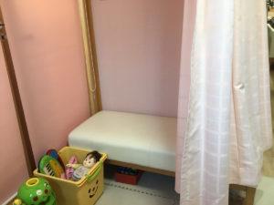 メイプル接骨院授乳スペース