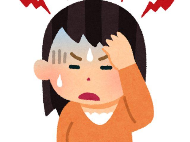 Q18.自律神経の乱れで2人同時に診察することはできますか?