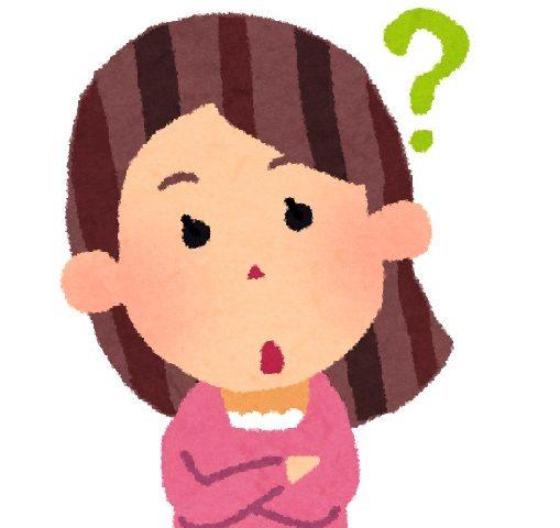 Q37.現在通院中ですが、別なところを診察してほしいです。その場合はどのような対応になりますか?